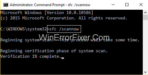 SFC scan-now command prompt
