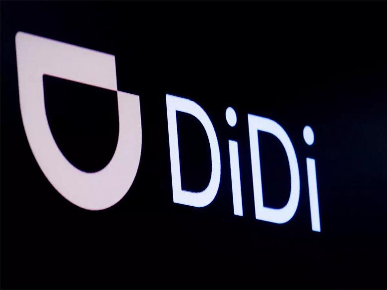 Didi App Suspended in China